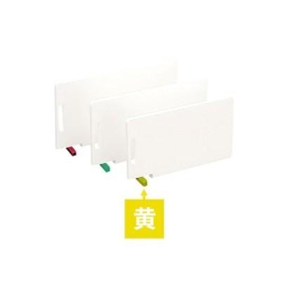 4560244510162 住ベテクノプラステック 住友スーパー耐熱まな板 スタンド付 WKSOS 黄