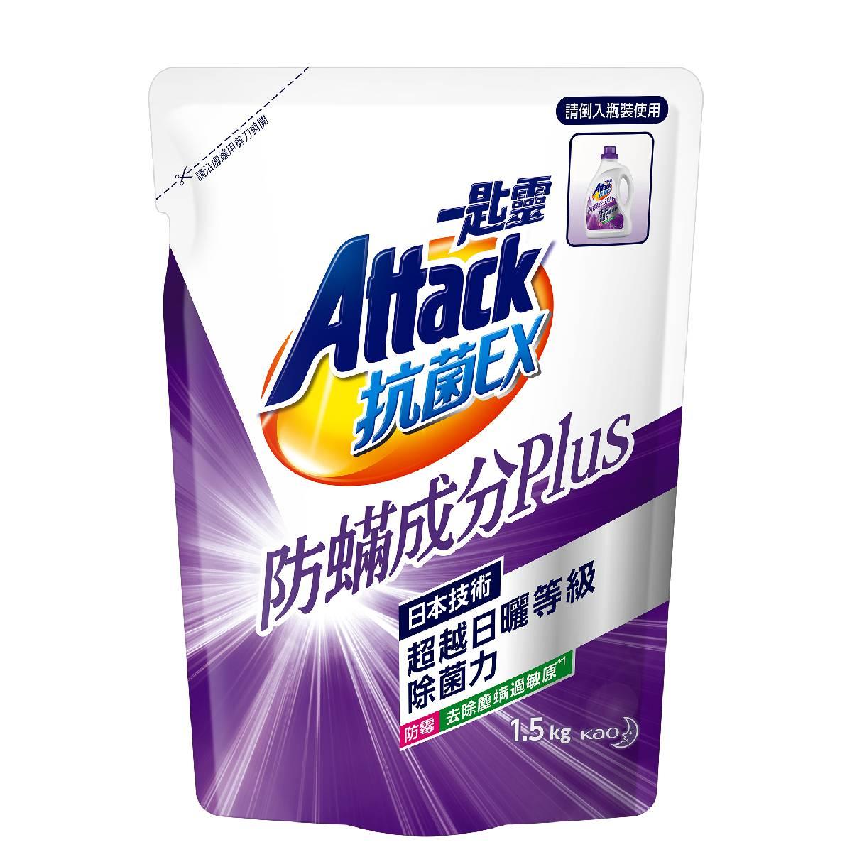 一匙靈抗菌EX防螨成分PLUS洗衣精1.5kg