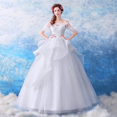 ウェディグドレス 長袖 結婚式 花嫁 二次会 プリンセスラインドレス ドレス パーティードレス ロングドレス 海外挙式 大きいサイズ 前撮り 後撮り ブライダル