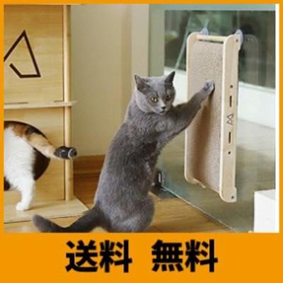 アーモンド 猫 つめとぎ 爪研ぎ 猫 爪とぎ ダンボール 爪とぎ ねこのつめとぎ 猫の爪とぎ 家具傷防止 ネコの爪とぎ ストレス解消 吸