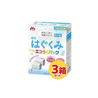森永 粉ミルク はぐくみ エコらくパック つめかえ用 (400g×2袋)×3箱