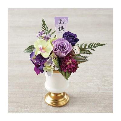 清輝 (せいき)  2個入り アレンジメント (キット・セット含む) プリザーブドフラワー フューネラルアレンジ 供花