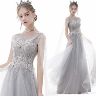 グレー イブニングドレス ノースリーブ Aライン 演奏会ドレス ロング パーティードレス 二次会ドレス お呼ばれドレス 編み上げ