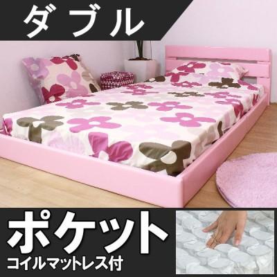 ベッド ダブルベッド マットレス付き 日本製フレーム ローベッド ダブル ポケットコイルスプリングマットレス付 ダブルサイズ