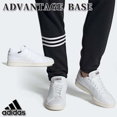 アディダス adidas アドバンスコート ベース ADVANCOURT BASE メンズ レディース スニーカー カジュアルシューズ EE7695 EE7692