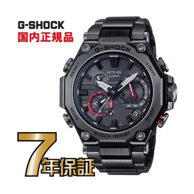 G-SHOCK Gショック MTG-B2000BDE-1AJR アナログ ブルートゥース 電波ソーラー スマートフォンリンク MT-G カシオ カーボンモノコック 【国内正規品】