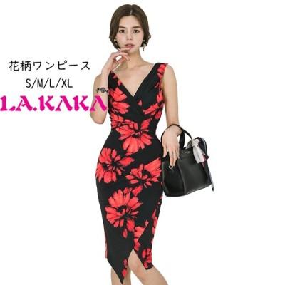 花柄プリント膝丈ドレス  ドレスキャバワンピース。 キャバドレス ワンピース パーティードレス