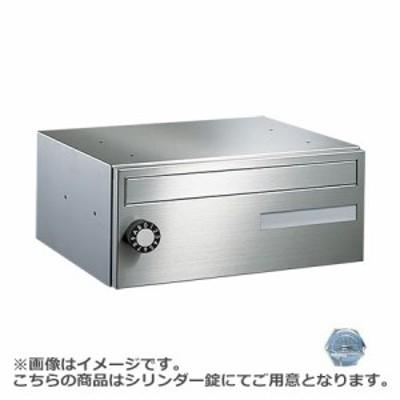 NASTA ナスタ ポスト シリンダー錠 150×360×274.5 KS-MB608S-C   KS-MB608S シリーズ メール便 はがき DM パンフレット カタログ 回覧