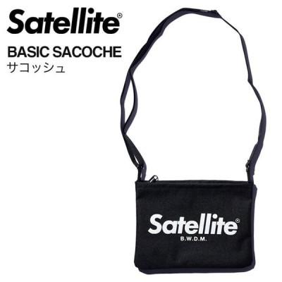 サコッシュ ショルダーバッグ 登山 アウトドア メンズ レディース おしゃれ 斜めがけ サテライト Satellite BASIC SACOCHE