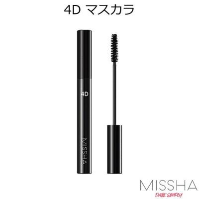 ミシャ ザ・スタイル 4Dマスカラ  MISSHA 韓国コスメ メール便 正規品