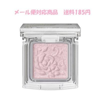 トワニー  ララブーケ アイカラーフレッシュ PK-01 シェルピンク メール便対応商品 送料185円