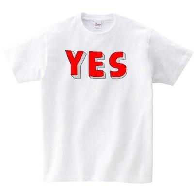 YES! Tシャツ メンズ レディース 半袖 シンプル ゆったり おしゃれ トップス 白 30代 40代 ペアルック プレゼント 大きいサイズ 綿100% 160 S M L XL