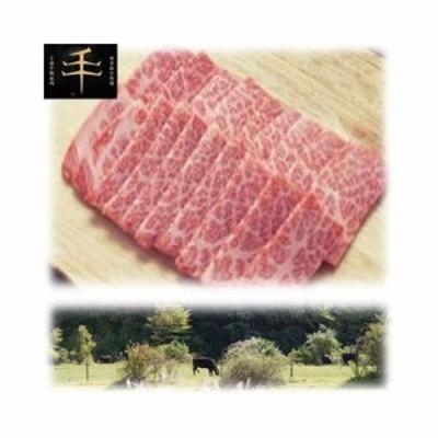 TYR-300 千屋牛「A5ランク」焼き肉用(ロース)肉 300g (TYR300)【納期目安:1週間】