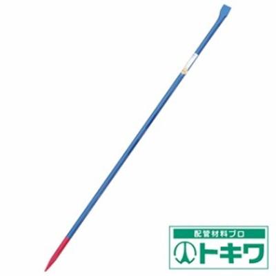 モクバ印 金テコ 43巾×25Φ×900mm D11-09 ( 4850963 )