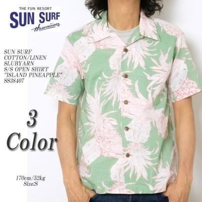 "SUN SURF(サンサーフ) コットンリネン スラブヤーン 半袖オープンシャツ ""ISLAND PINEAPPLE"" SS38407"