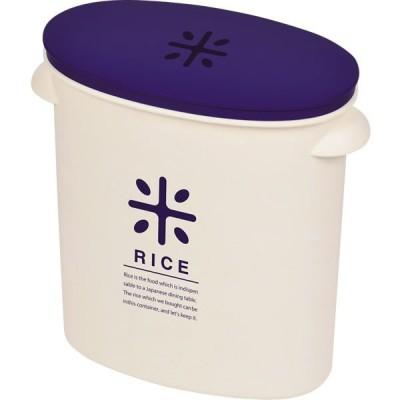 ライスストッカー RICE お米袋のままストック 5kg用 ネイビー HB-2166 | 米びつ ライスボックス 袋のまま