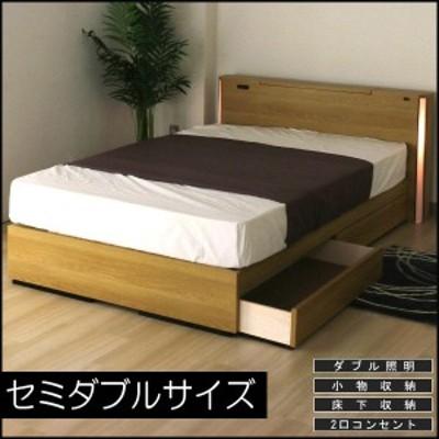 在庫処分 ベッド セミダブル デザインベッド 棚付き 引出付 照明付 日本製 コンセント ベッド マットレス付 送料無料