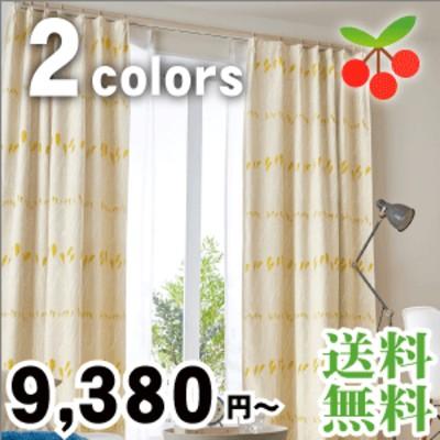 洗え 遮光 色 柄 植物 カーテン BA1364 オーダーカーテン YES ASWAN アスワン 間仕切り サイズ 幅200