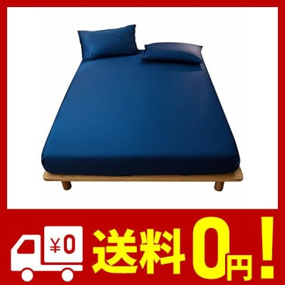 ボックスシーツ 吸水速乾 シーツ ベッドカバー マットレスカバー 抗菌・防臭 (セミダブル・120×200cm ネイビー)