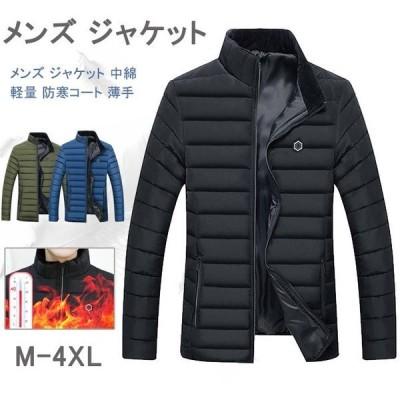 メンズ メンズジャケット 中綿 FIMDY14566 フード付き カジュアル アウター 防寒コート 上着 軽量 ライト スタンドカラー