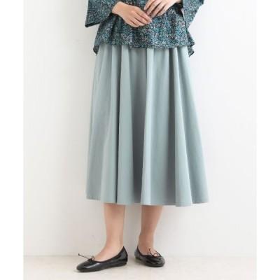 NIMES / ニーム カラーツイル ギャザースカート