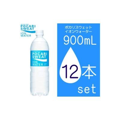 送料無料 ポカリスエットイオンウォーター900ml×12本大塚製薬株式会社水分補給