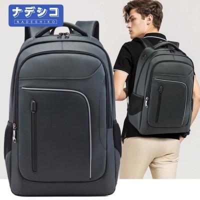 キャンバス リュックサック メンズ 帆布バッグ バックパック 大容量  USBリュック  通学 通勤   旅行 おしゃれ  メンズバック アウトドア 鞄 デイパック