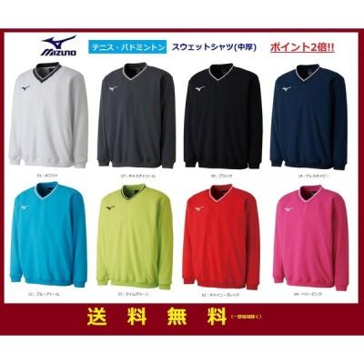 MIZUNO ミズノ テニスウェア Vネックスウェットシャツ<中厚手素材> 62JC8001