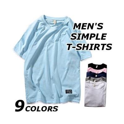 Tシャツメンズ半袖おしゃれブランド無地柄黒クルーネック半袖Tシャツカットソートップス大きいサイズ春夏40代50代