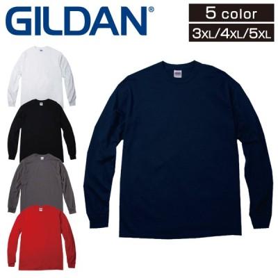 ロンT 長袖 Tシャツ メンズ レディース 大きい 無地 厚手 ブラック 黒 ホワイト 白 レッド ネイビー ギルダン オーバーサイズ 3XL 4XL 5XL 6XL