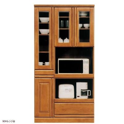 ジェロ90Hレンジ台 木製 スライドテーブル付きオープン棚2段 コンセント付 食器棚 キッチンボード 大型家具便 日時指定不可 沖縄離島不可