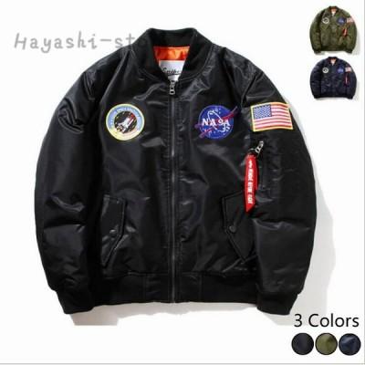 メンズ ジャケット ブルゾン アウター メンズ ミリタリージャケット メンズ 立ち襟 英文字 個性 カジュアル オシャレ防風 ジャケット