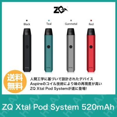 ZQ Xtal Pod System 520mAh 内蔵バッテリー 大容量 ゼットキュー エクスタル クリスタル ポッド 1.8ml VAPE ベイプ スターターキット 本体 爆煙