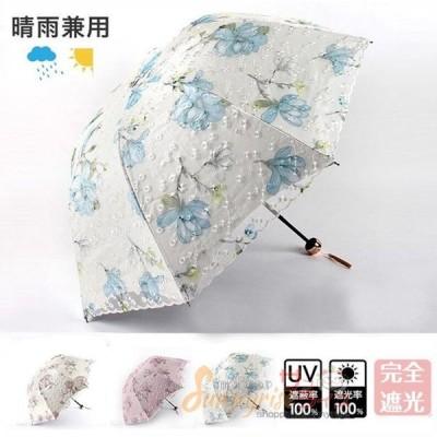 日傘 完全遮光 折りたたみ uvカット 8本骨 レディース 日傘 晴雨兼用 折り畳み レース 刺繍 遮熱 遮光 紫外線 雨傘 折れにくい 濡れない 耐風