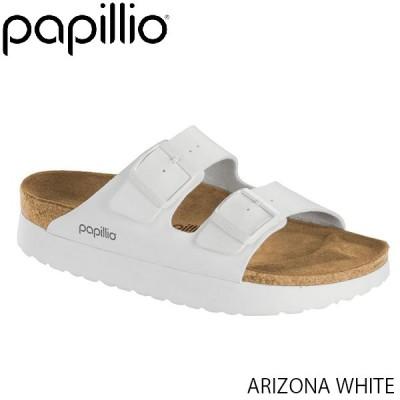 パピリオ Papillio レディース サンダル アリゾナ ARIZONA WOMEN WHITE コンフォート 歩きやすい つっかけ 幅狭 ナロー ビルコフロー GL1013578 国内正規品