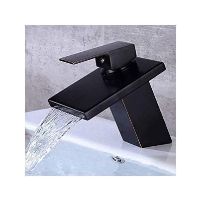 Mixer Tap Elegant Oil Rubbed Bronze Solid Brass Modern Basin Mixer Faucet A