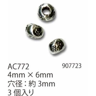 【パーツ】メルヘンアート AC772カレンシルバー4mm×6mm 3袋【パーツ】【取寄商品】【毛糸】【編