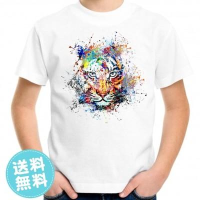 親子ペアルックもできるデザインプリントTシャツ 七色のトラ柄 キッズ服 子供服 メンズ服 レディース服 送料無料