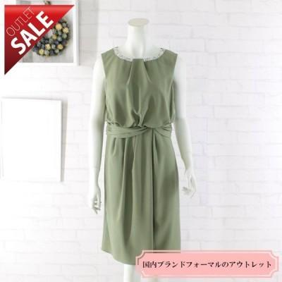 66%OFF 日本製 結婚式 二次会 ドレス ネックビジューミディアムドレス9号(グリーン)