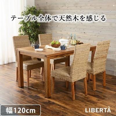 ダイニングテーブル 長方形 幅120cm 木脚 業務用 ショップ ヴィンテージ  おしゃれ 天然木 カフェ 北欧  新生活