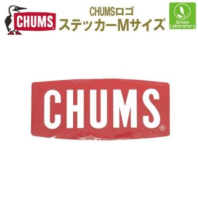 CHUMS(チャムス) メール便で発送! ステッカー チャムス ロゴ ミディアム Sticker CHUMS Logo Medium