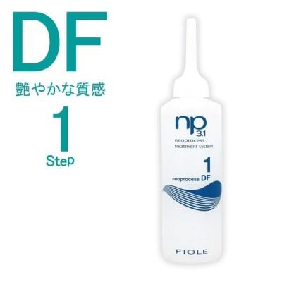 フィヨーレ np3.1 ネオプロセス DF1 (ヘアトリートメント) 130mL
