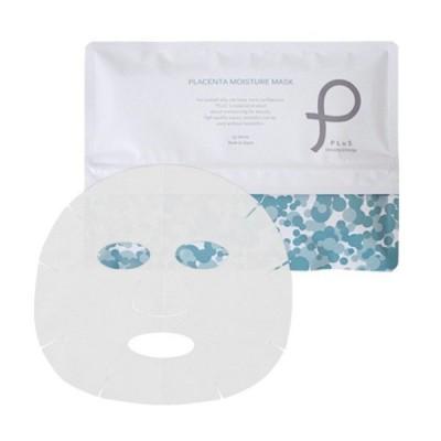 プリュ プラセンタ モイスチュアマスク(35枚入)パック シートマスク 化粧水 シートパック フェイスパック ルイール