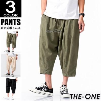 ワイドパンツ メンズ 七分丈パンツ サルエルパンツ 7分丈 ゆったり お兄系 カジュアル イージーパンツ 夏服