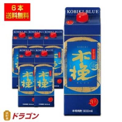 送料無料 雲海 木挽BLUE ブルー うんかい 芋焼酎 20度 900ml×6本 パック 雲海酒造