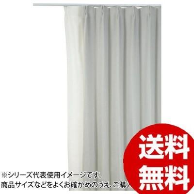 防炎遮光1級カーテン アイボリー 約幅150×丈178cm 2枚組