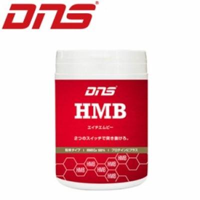 DNS HMB パウダー 90g エイチエムビー