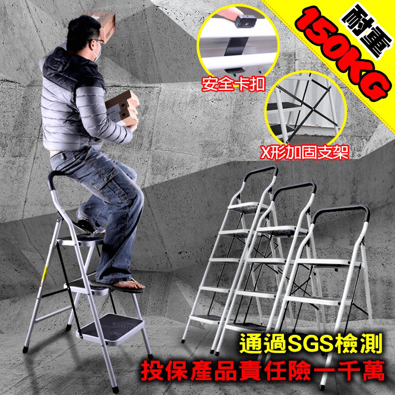 U-CART加寬大平台家用工作梯