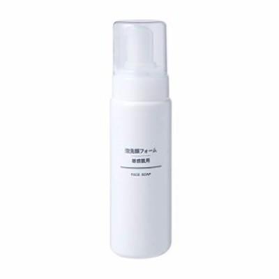 無印良品 泡洗顔フォーム・敏感肌用 200ml