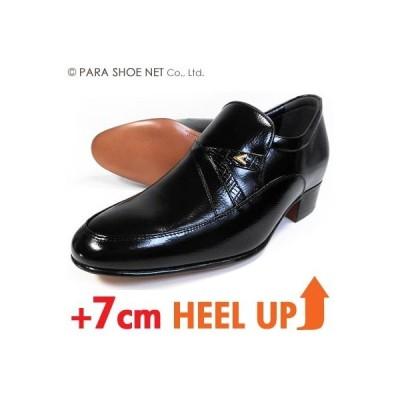 NORDINI 本革 シャーリングスリッポン シークレットヒールアップ(身長+7cmアップ)ビジネスシューズ 黒 ワイズ2E(EE)【背が高くなる紳士靴・革靴】